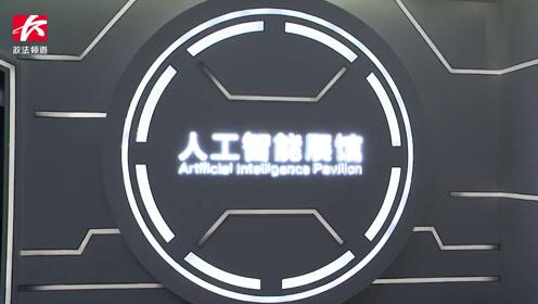 湖南首个人工智能产业园落户天心区:30家企业入驻,共享营商环境
