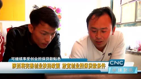 2019年12月08日 环球财讯(字幕版)