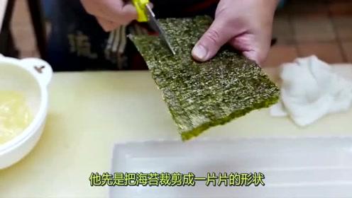 """日本人吃海鲜有多疯狂?破开""""章鱼蛋""""后直接生吃,看完流口水!"""