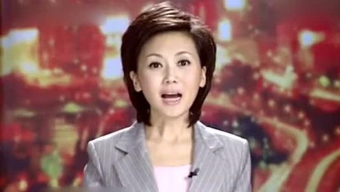 """央视女主播,是清华硕士,被称""""冰山美人""""如今42岁无人敢娶"""