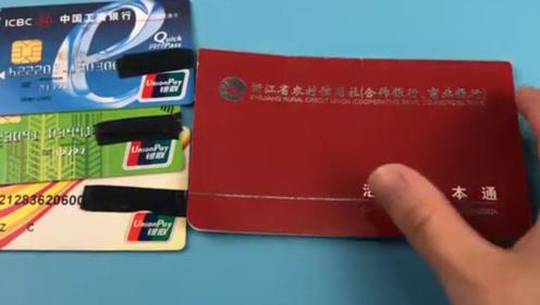 如果一定要去银行,钱是存卡里好还是存折好?很多人都搞错了!