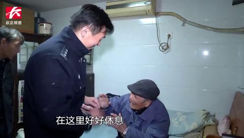 93岁老人夜间散步迷路了,民警邻居照亮回家的路