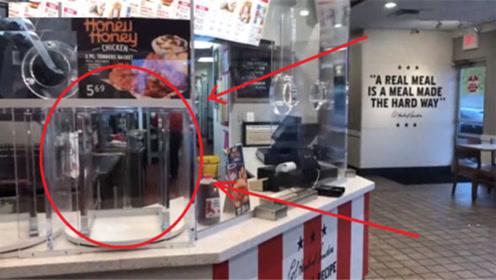 全球最危险的肯德基,店内防弹玻璃2厘米厚,吃个炸鸡太难了!