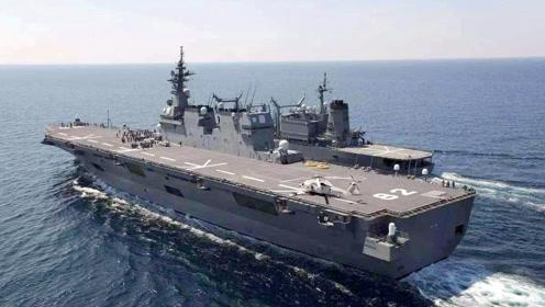 """美国军火商替日本""""魔改""""准航母?专家:这是战争红线"""
