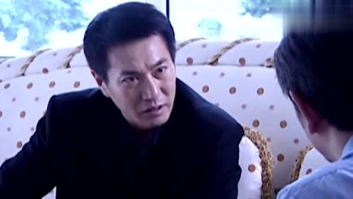 罪域:兆辉煌跟郭市长聊天,不料女友在门外偷听,得知惊天大秘密