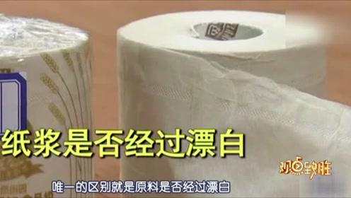 为啥现在大家都爱用本色卫生纸?它一定比白的好吗