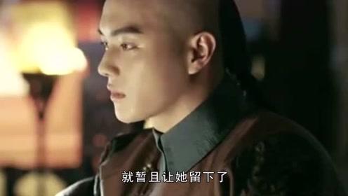 延禧攻略:傅恒独爱璎珞,为何身边却留着青莲,原来是为了两个字!