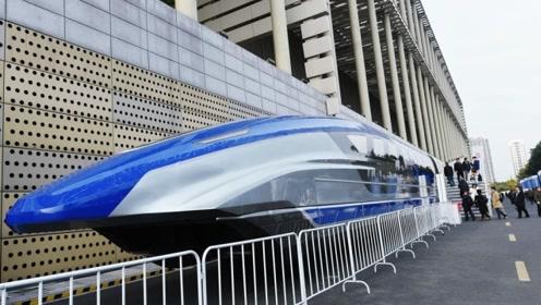时速600公里的中国磁悬浮列车亮相 海外网友:要抢飞机的生意?