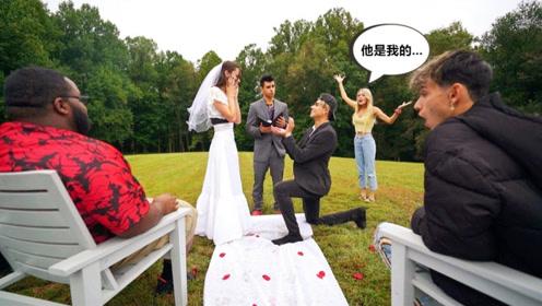 熊孩子大哥和女友闺蜜结婚!女友大闹婚礼现场!这次是玩真的?