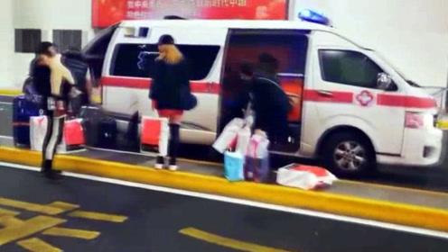 处理结果公布!机场员工私用救护车接机被拍到 浦东机场9人受处分
