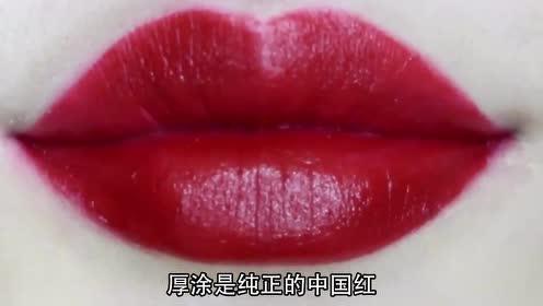 中国红雕花口红试色,你喜欢吗