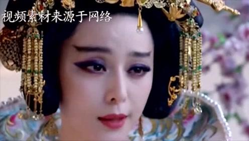 历史上两位同名的传奇女子,一位生了3个皇帝,一位嫁了3个皇帝