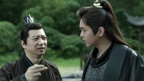 《庆余年》范闲吐槽暗夜之王的名字,小范大人不懂,这叫反差萌!