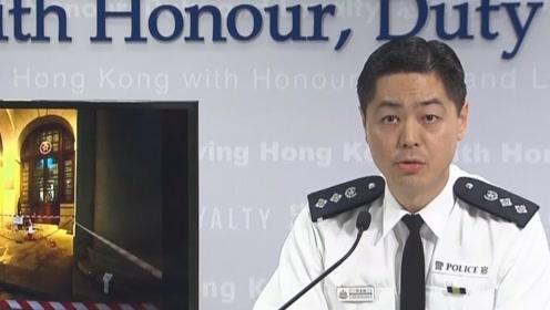 """香港警方:令""""法治已死""""的是纵火烧法院的暴徒"""