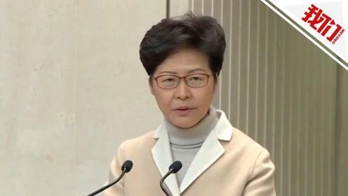 林郑月娥:社交媒体上制裁个别法官的言论非常令人担心