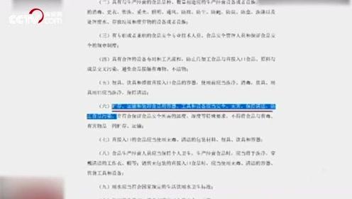 """央视315起底""""辣条发源地"""":生产车间""""辣眼睛"""""""