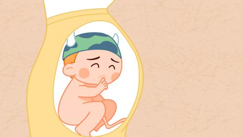 这4大异常表明胎宝宝在宫内缺氧了,孕妈妈一定要及时去医院