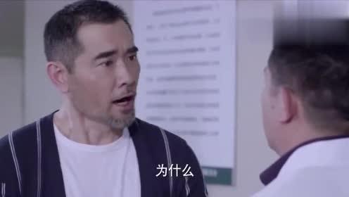 千金归来:儿子竟不是亲生的!潘伟森气得发抖,当场暴打丁雅琴!