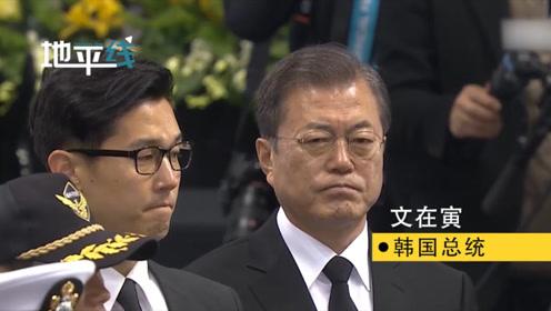 韩国独岛直升机坠海致5名消防员死亡 安葬式文在寅俯身慰问遗属