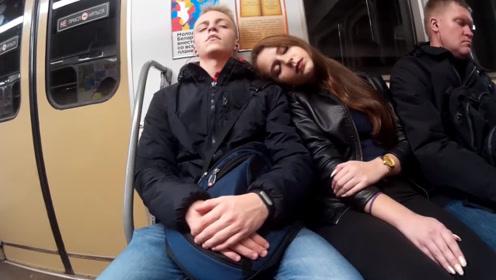美女在地铁睡着,靠陌生人的肩膀会发生什么?男乘客一脸幸福