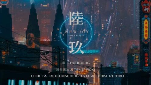 精选视频:未来之城——赛博朋克风格的重庆