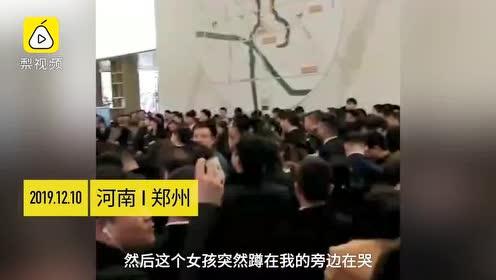 网曝郑州一楼盘置业顾问骂购房者是狗,售楼部:正在调查中