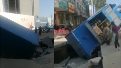 广东惠州发生地陷一货车陷入坑中,司机讲述逃生瞬间:整个路段都是空心