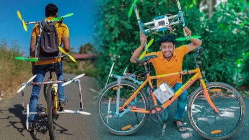 小伙把螺旋桨绑在自行车上,行驶在路上速度都超过汽车了!