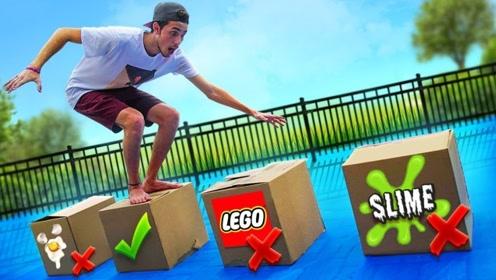 老外在盒内放进各种坑人物品,跳错就会掉进陷阱,看完太刺激!