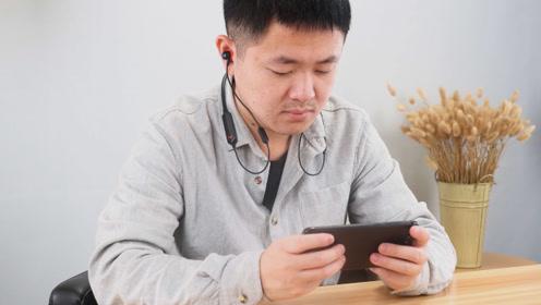 大康电竞蓝牙耳机,游戏超神很容易