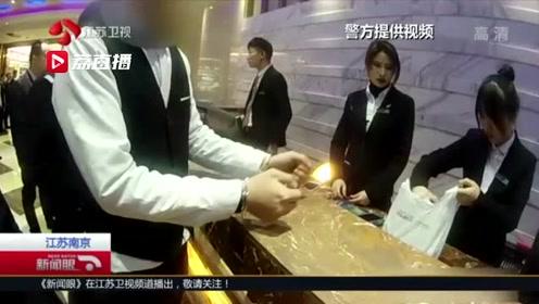 服务员盗用醉酒顾客指纹 解锁转走8000元