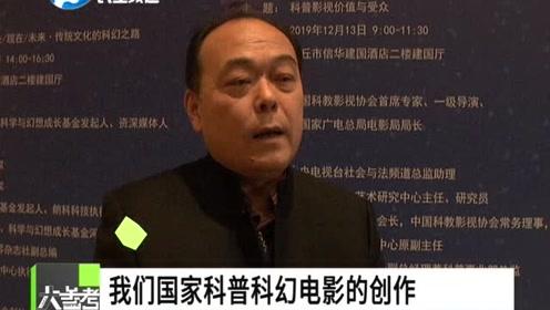 中国第二届科普科幻电影周在河南开幕,40多部科普科幻电影等你