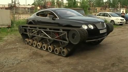 """小伙豪气十足,把400万的宾利改装成""""坦克"""",踩油门时太酷炫了"""
