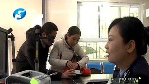 重磅!郑州放宽落户条件!租赁住房满1年的也可落户郑州!