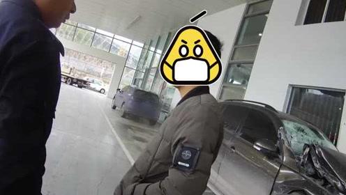 沙雕送人头!男子撞车逃逸,为骗保报警称被撞