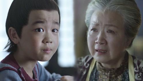 《庆余年》留守儿童范闲和年近九旬奶奶的乡村生活