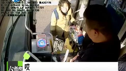 小伙坐公交把手机扔进投币箱:早晨起太早,有点迷糊