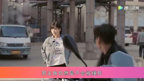 橙红年代:刘子光再次被重撞!是否能够!恢复八年假毒枭记忆?!