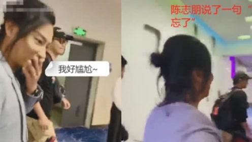"""陈志朋再听小虎队成名曲直言""""好尴尬"""",舞蹈动作都忘了"""