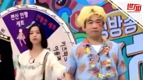 韩国女团15岁成员节目中被打 还曾遭男主持言语侮辱
