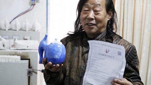 64岁老师傅痴情制壶20年 利用虹吸原理制出流水茶壶