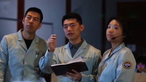 """2020向火星出发!中国""""火星天团""""亮相 平均年龄30岁"""