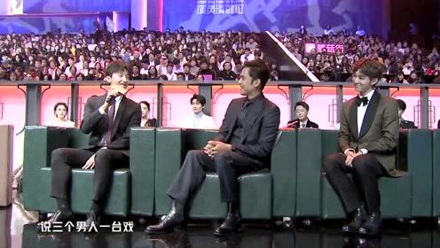 牛骏峰直言明道和炎亚纶是自己的哥哥,导演是自己的父亲