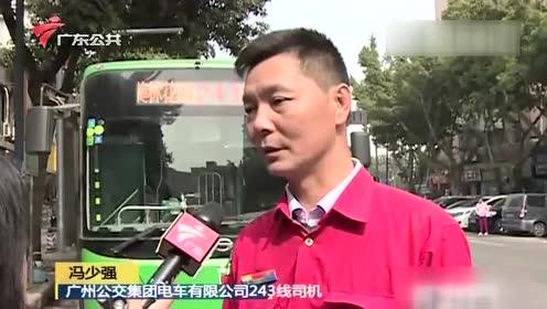 广州:出租车自燃 未造成人员伤亡