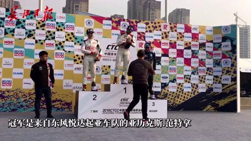 中国汽车场地联赛颁奖!季亚军是中国选手,领奖台上开香槟庆祝