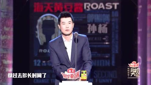 """王仕鹏""""同情""""大魔王邓亚萍:你们打乒乓球的,目标永远是冲出亚洲!"""