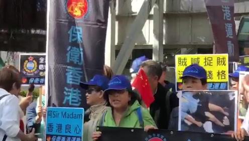 欲阻挠港警加薪?香港市民不干了!齐声抗议戳穿反对派阴险图谋