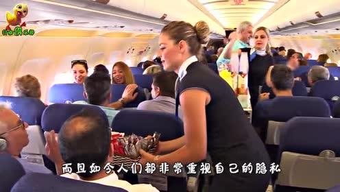 恍然大悟:为什么飞机起飞后!空姐偷偷把头等舱布帘拉上!