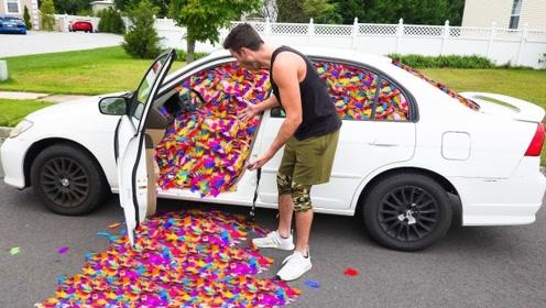 趁好友不在小哥将汽车塞满羽毛,马上就要上班了,这可怎么办?