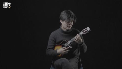 小哥哥弹奏华晨宇新歌《好想爱这个世界啊》,旋律太温暖了